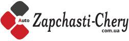 Решетиловка магазин Zapchasti-chery.com.ua